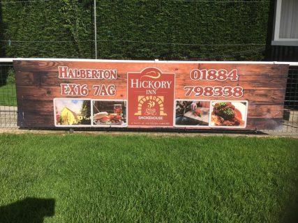 HICKORY INN SMOKEHOUSE.  HALBERTON