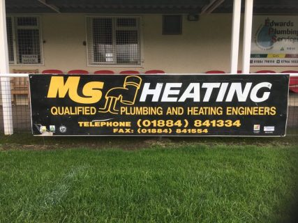 MS Heating